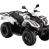 Kymco 170cc ATV **Car Driving License**